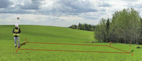 Межевание земельного участка в Курске